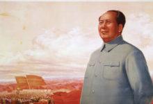 Photo of Leksionet e Mao Ce Dunit për Amerikën e Donald Trumpit