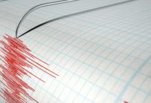 Photo of Ja si Google planifikon të na paralajmërojë, para se të godasë një tërmet