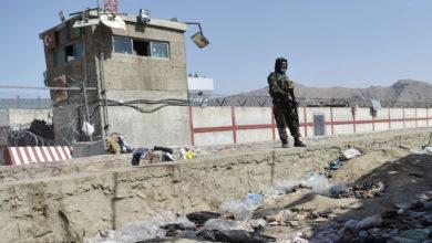 Photo of Çfarë pritet të ndodhë në Afganistan