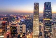 Photo of A gjendet Kina në telashe të mëdha?